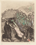 Fine Art - Work on Paper:Print, MARC CHAGALL (French/Russian, 1887-1985). Joseph et ses frères(Joseph and His Brothers), plate 19 from The Bible, c...