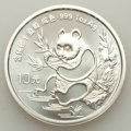 China:People's Republic of China, China: People's Republic Trio 1986-91,... (Total: 3 coins)