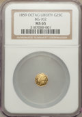 California Fractional Gold: , 1859 25C Liberty Octagonal 25 Cents, BG-702, R.3, MS65 NGC. NGCCensus: (11/24). PCGS Population (17/2). ...