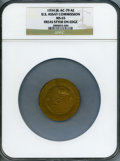 Assay Medals, 1934 U.S. Assay Commission Medal MS65 NGC. JK-AC-79. Edge inscribed Freas Styer....