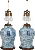 Asian:Chinese, A PAIR OF CHINESE PORCELAIN VASES MOUNTED AS LAMPS, 20th century.27-1/2 inches high (69.9 cm). ... (Total: 2 Items)