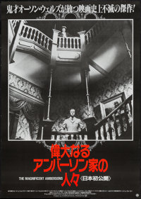 """The Magnificent Ambersons (International Promotion, R-1980s). Japanese B2 (20"""" X 28.75""""). Drama"""