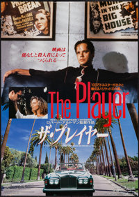 """The Player (Fine Line Features, 1993). Japanese B2 (20.25"""" X 28.5""""). Comedy"""