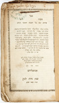 Books:Religion & Theology, Issac ben Judah Levi. [Hebrew Text:] Paneiach Raza. [Commentary on the Torah in the style of numerical values of letters...