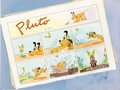 Animation Art:Painted cel background, A Gentleman's Gentleman Pluto Painted Background (Walt Disney, 1941)....