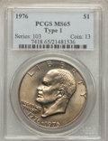 Eisenhower Dollars: , 1976 $1 Type One MS65 PCGS. PCGS Population (487/24). NGC Census: (226/17). Mintage: 4,019,000. Numismedia Wsl. Price for p...