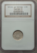 Mexico, Mexico: Republic 1/2 Real 1850 Mo-GC MS63 NGC,...