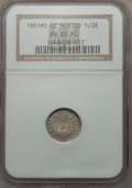 Mexico, Mexico: Republic 1/2 Real 1851 Mo-GC MS65 Prooflike NGC,...