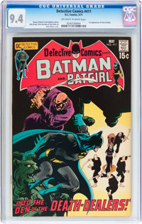 Detective Comics #411 (DC, 1971) CGC NM 9.4 Off-white to white pages