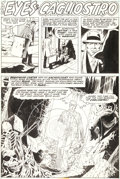 "Original Comic Art:Panel Pages, Jack Abel Red Circle Sorcery #11 ""The Eyes of Cagliostro""Page 1 Original Art (Archie, 1974)...."