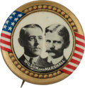 Political:Pinback Buttons (1896-present), Wilson & Marshall: A Rare 1 ¼-inch 1912 Jugate....