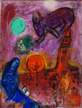 Paintings, MARC CHAGALL (French/Russian, 1887-1985). Saint-Germain-des-Prés, 1953. Oil on canvas. 13-3/4 x 10-5/8 inches (34.9 x 27...