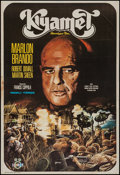"Movie Posters:War, Apocalypse Now (Ozenfilm, 1980). Turkish One Sheet (26.75"" X 39"").War.. ..."