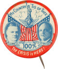 "Political:Pinback Buttons (1896-present), Hoover & Curtis: The Iconic 1 ¼-inch ""Statue of Liberty""Jugate...."