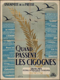 """Movie Posters:Foreign, The Cranes Are Flying (Cocinor, 1958). French Grande (47"""" X 63""""). Foreign.. ..."""