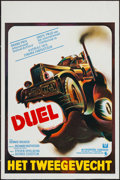 "Movie Posters:Action, Duel (CIC, 1973). Belgian (14"" X 21""). Action.. ..."