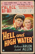"Movie Posters:Adventure, Hell and High Water (Paramount, 1933). Window Card (14"" X 22"").Adventure.. ..."
