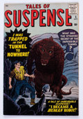 Silver Age (1956-1969):Horror, Tales of Suspense #5 (Marvel, 1959) Condition: FN-....