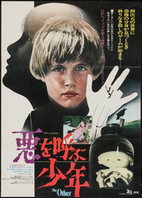 """The Other (20th Century Fox, 1972). Japanese B2 (20"""" X 28.5""""). Horror"""