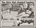 "Movie Posters:Sexploitation, West End Jungle (Atlantic Pictures Corp., 1962). Half Sheet (22"" X28""). Sexploitation.. ..."