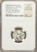 Ancients:Oriental, Ancients: PARTHIAN KINGDOM. Mithradates IV (58-55 BC). AR drachm (4.02 gm)....
