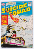 Silver Age (1956-1969):Adventure, The Brave and the Bold #26 Suicide Squad (DC, 1959) Condition: FN....