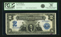 Large Size:Silver Certificates, Fr. 253 $2 1899 Silver Certificate PCGS Very Fine 30 Apparent.. ...