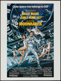 "Movie Posters:James Bond, Moonraker (United Artists, 1979). Special Posters (5) (20.5"" X 27"")& Programs (2) (12"" X 18""). James Bond.. ... (Total: 7 Items)"