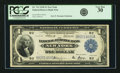 Fr. 713 $1 1918 Federal Reserve Bank Note PCGS Very Fine 30