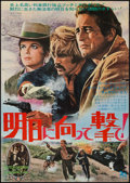 """Movie Posters:Western, Butch Cassidy and the Sundance Kid (20th Century Fox, 1969).Japanese B2 (20"""" X 28.5""""). Western.. ..."""