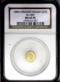 California Fractional Gold: , 1880/76 25C Prooflike. Indian Round 25 Cents, BG-885, R.3, MS65NGC. Bright and reflective in the fields, with frosted devi...