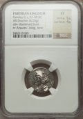 Ancients:Oriental, Ancients: PARTHIAN KINGDOM. Orodes II (57-38 BC). AR drachm (4.03 gm)....