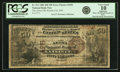 Kansas City, MO - $50/$100 Double Denomination 1882 Brown Back Fr. 512 The Aetna NB Ch. # 4251 PCGS Ver