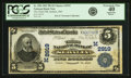 National Bank Notes:Missouri, Sedalia, MO - $5 1902 Plain Back Fr. 598 The Third NB Ch. # (M)2919PCGS Extremely Fine 40 Apparent.. ...