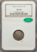 Coins of Hawaii: , 1883 10C Hawaii Ten Cents AU58 NGC. CAC. NGC Census: (46/118). PCGSPopulation (36/150). Mintage: 250,000. ...