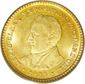 Commemorative Gold: , 1905 G$1 Lewis and Clark MS64 PCGS. A lustrous coin that shows atrace of coppery-gold near the rims with the centers bathe...