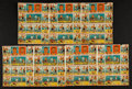 "Boxing Cards:General, 1927 Dempsey Vs. Tunney ""Long Count"" Bout German 16-Stamp Uncut Sheets (7). ..."