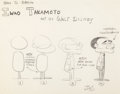 "Animation Art:Production Drawing, ""How to Draw Iwao Takamoto"" Gag Illustration Original Art(Hanna-Barbera, 1961)...."