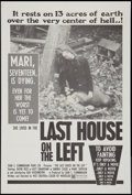 """Movie Posters:Horror, The Last House on the Left (Sean S. Cunningham Films, 1972). One Sheet (27"""" X 41""""). Horror.. ..."""