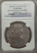 Mexico, Mexico: Charles IV Pair of Certified 8 Reales 1806 1807,... (Total:2 coins)