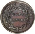 Coins of Hawaii: , 1847 1C Hawaii Cent--Cleaned--ANACS. AU53 Details. NGC Census:(2/110). PCGS Population (14/225). Mintage: 100,000. (#1096...