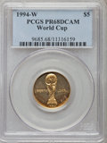 1994-W G$5 World Cup Gold Five Dollar PR68 Deep Cameo PCGS. PCGS Population (99/3670). NGC Census: (19/2076). Mintage: 8...