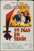 "Movie Posters:Adventure, 55 Days at Peking (Rank, 1963). Argentinean Poster (29"" X 43"").Adventure.. ..."
