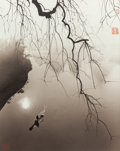 Photographs:Gelatin Silver, DON HONG-OAI (Chinese, 1929-2004). Untitled (River withBranch), 1991. Toned gelatin silver. 15 x 19 inches (38.1 x48.3...