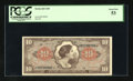 Military Payment Certificates:Series 641, Series 641 $10 PCGS About New 53. ...