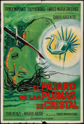 "Movie Posters:Crime, The Bird with the Crystal Plumage (Titanus, 1970). ArgentineanPoster (29"" X 43""). Crime.. ..."