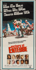 "Movie Posters:Action, Victory at Entebbe (Warner Brothers, 1976). Three Sheet (41"" X78""), British One Sheet (26.75"" X 39.5""), and Lobby Cards (4)...(Total: 6 Items)"