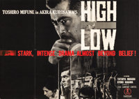 "High and Low (Toho, 1963). Japanese International Release B1 (40.5"" X 28.75"")"