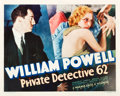 "Movie Posters:Crime, Private Detective 62 (Warner Brothers, 1933). Half Sheet (22"" X28"").. ..."