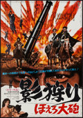 "Movie Posters:Foreign, Shadow Hunters 2 (Toho, 1972). Japanese B2 (20"" X 28.5""). Foreign.. ..."